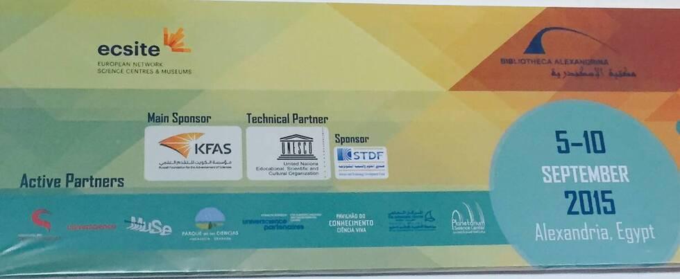 Affiche de la session EMME à la Grande Bibliothèque d'Alexandrie en septembre 2015